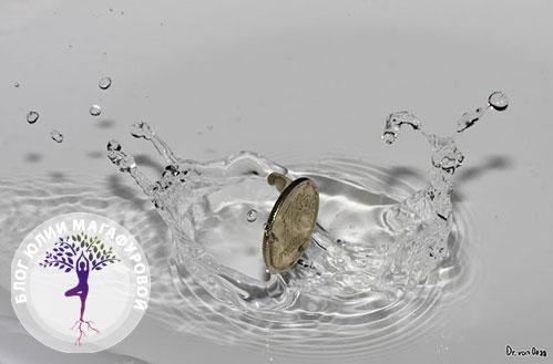 Монета в воде