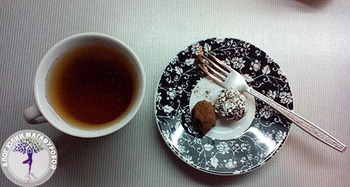 Чай и конфеты